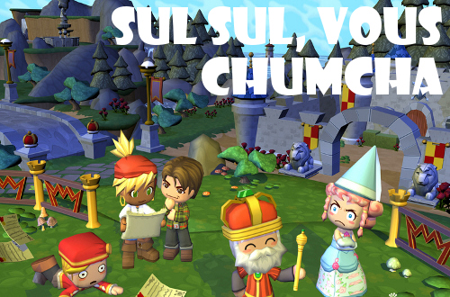 my sims kingdom wii fish guide