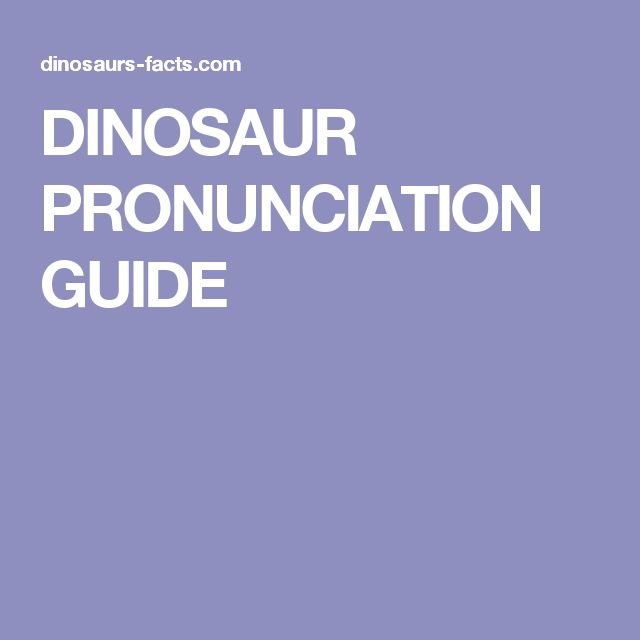 pronunciation guide name of thewind